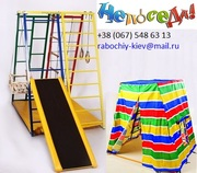 Детский спортивный комплекс «Микро». Рекомендовано всем детям до 8 лет
