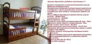 Двухъярусная кровать Карина-Люкс Цена производителя,  бесплатная достав